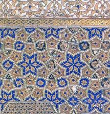 Baybars_al-Gashankir_Quran_by_ibnMubadir
