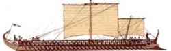 trireem, grieks schip